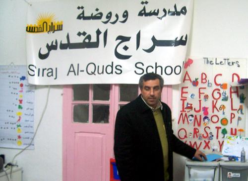 Nureddin Amro